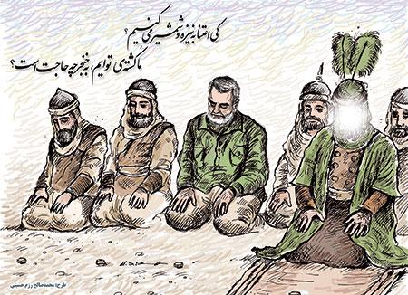 با نگاهی به حضور سردار سلیمانی در میدان مبارزه با ترویسم منتشر شد