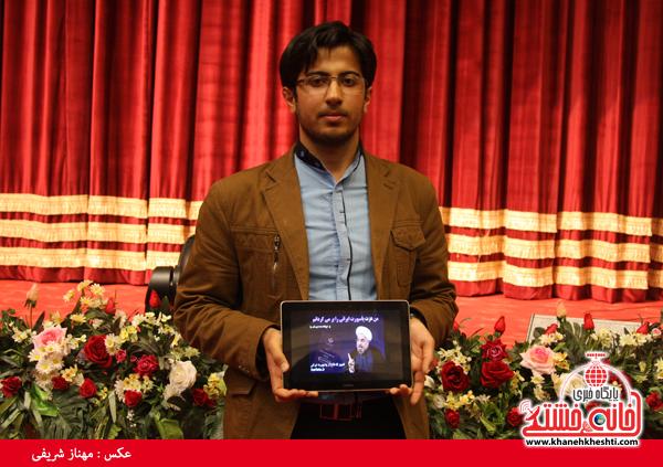 """دبیر جامعه اسلامی دانشجویان رفسنجان به کمپین""""دفاع از پاسپورت ایرانی"""" پیوست"""