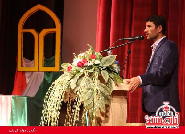 افتتاح جامعه اسلامی دانشجویان رفسنجان-خانه خشتی (۱۱)