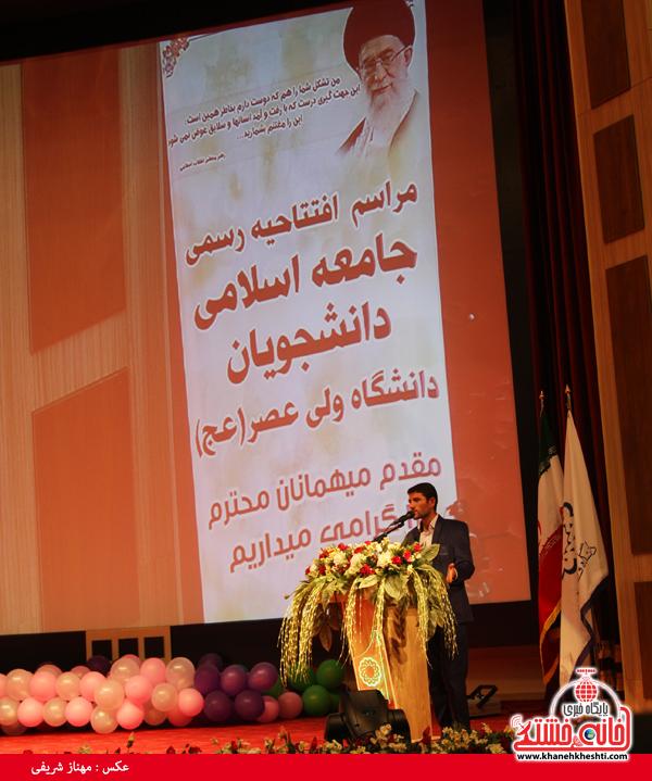 افتتاح جامعه اسلامی دانشجویان رفسنجان-خانه خشتی (۱۲)