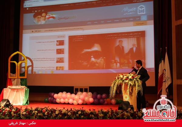 ۵۵ مین جامعه اسلامی دانشجویان در دانشگاه ولی عصر (عج) رفسنجان افتتاح شد + عکس