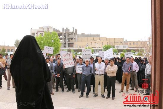 تجمع فرهنگیان رفسنجان (۲)
