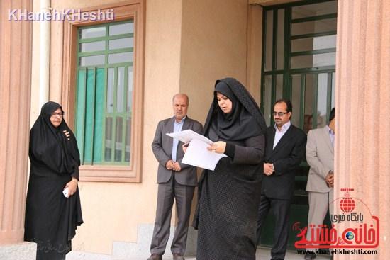 تجمع فرهنگیان رفسنجان (۵)