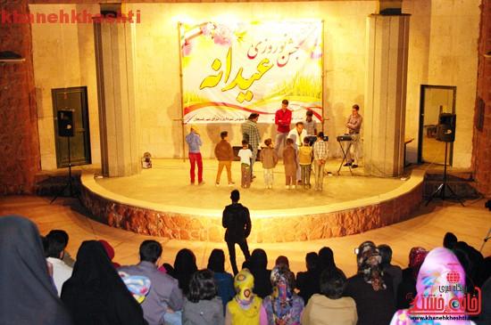 جشن نوروزی «عیدانه» دررفسنجان برگزار شد
