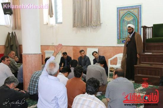 شهرک یادگار امام رفسنجان -مشکلات مردم -شهرک یادگار امام رفسنجان (۱۵)