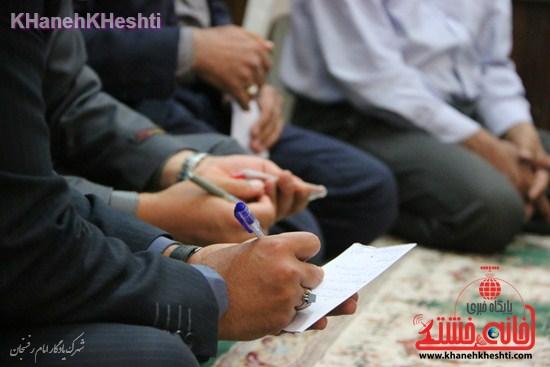 شهرک یادگار امام رفسنجان -مشکلات مردم -شهرک یادگار امام رفسنجان (۱۸)