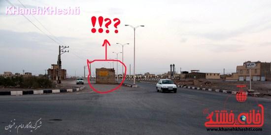 شهرک یادگار امام رفسنجان -مشکلات مردم -شهرک یادگار امام رفسنجان (۸)