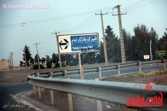 اهالی شهرک یادگار امام (ره) رفسنجان مشکلات خود را با مسئولین مطرح کردند