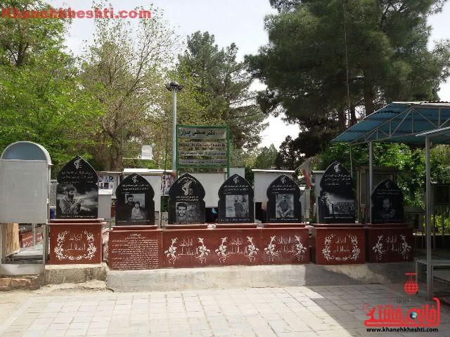 قطعه شهدای بهشت زهرای تهران_خانه خشتی (۱۶)