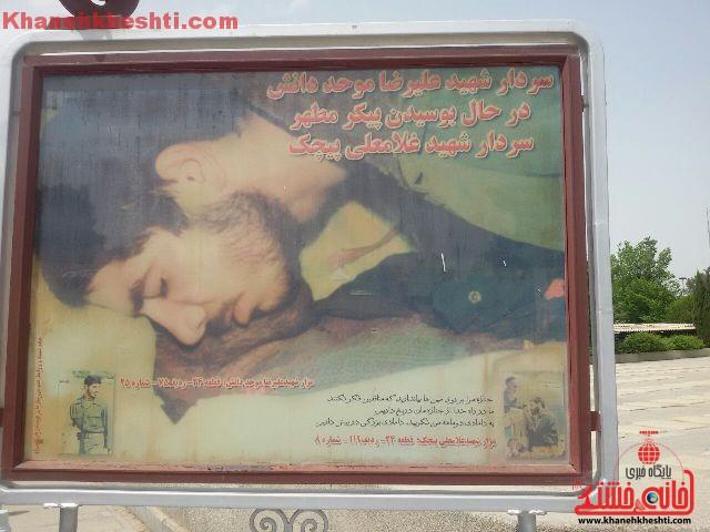 قطعه شهدای بهشت زهرای تهران_خانه خشتی (۶)
