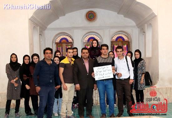 """دانشجویان رفسنجانی به """"کمپین دفاع از پاسپورت ایرانی"""" پیوستند"""