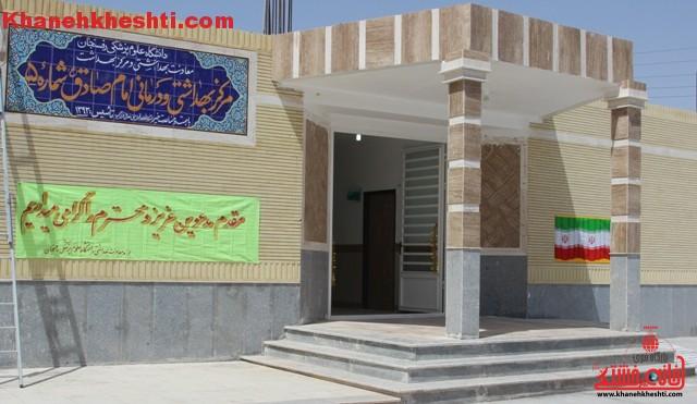 در مرکز بهداشتی و درمانی امام صادق (ع) رفسنجان دندانپزشک نداریم