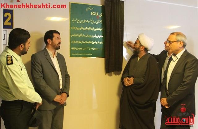 ظرفیت آی سی یو بیمارستان علی بن ابیطالب (ع) رفسنجان به دو برابر افزایش یافت + عکس