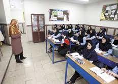 پرداخت مطالبات فرهنگیان تا ۱۹ اردیبهشت