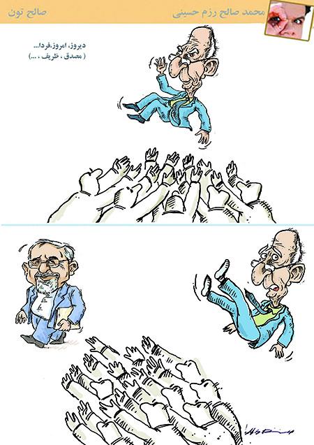 کارتونی در حاشیه توافق هسته ای