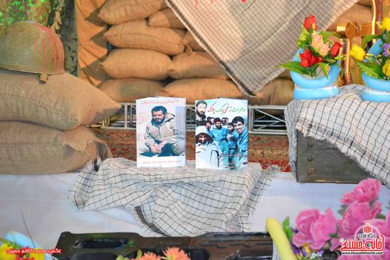 از کتب زندگینامه سرداران شهید رفسنجان رونمایی شد