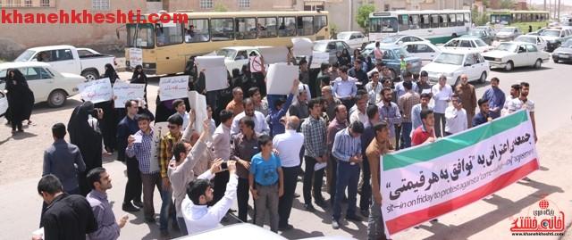 اعتراض مردم رفسنجان به توافق به هر قیمتی_خانه خشتی (۱۰)
