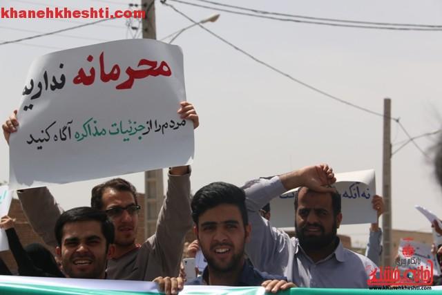اعتراض مردم رفسنجان به توافق به هر قیمتی_خانه خشتی (۱)