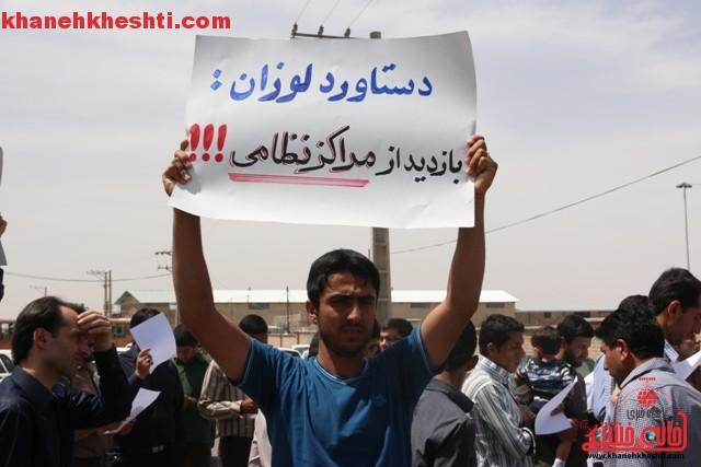 اعتراض مردم رفسنجان به توافق به هر قیمتی_خانه خشتی (۱۱)