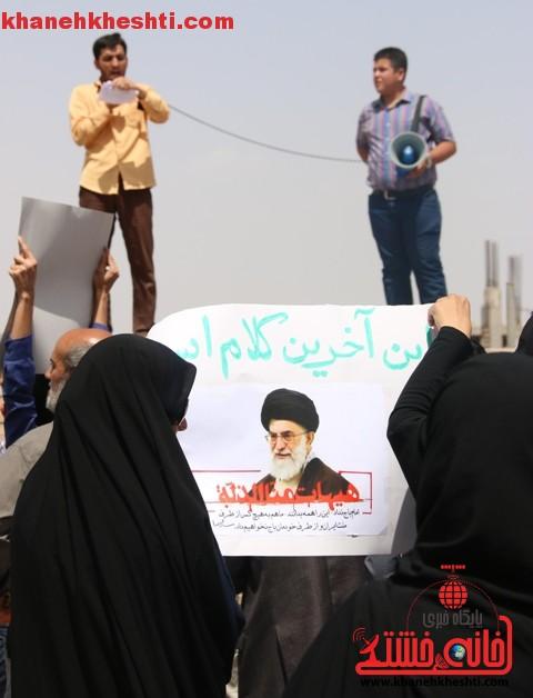 اعتراض مردم رفسنجان به توافق به هر قیمتی_خانه خشتی (۱۳)