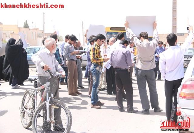 اعتراض مردم رفسنجان به توافق به هر قیمتی_خانه خشتی (۱۵)