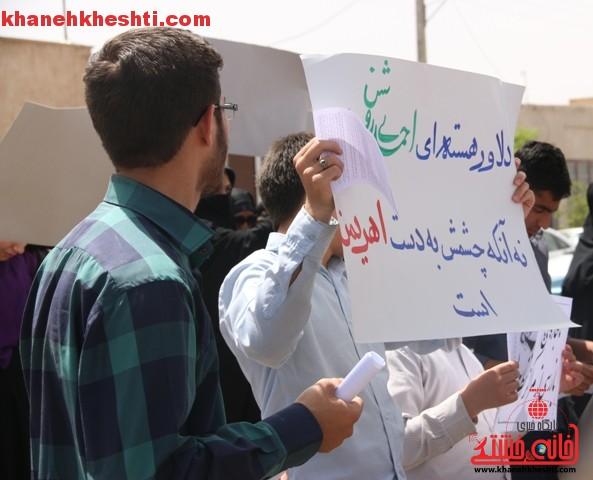 اعتراض مردم رفسنجان به توافق به هر قیمتی_خانه خشتی (۱۷)