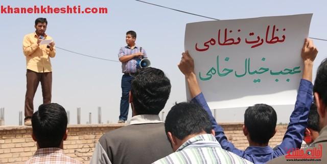 اعتراض مردم رفسنجان به توافق به هر قیمتی_خانه خشتی (۱۸)