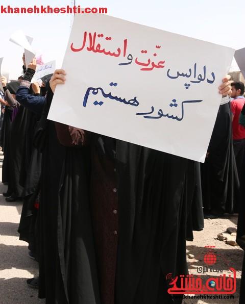 اعتراض مردم رفسنجان به توافق به هر قیمتی_خانه خشتی (۱۹)