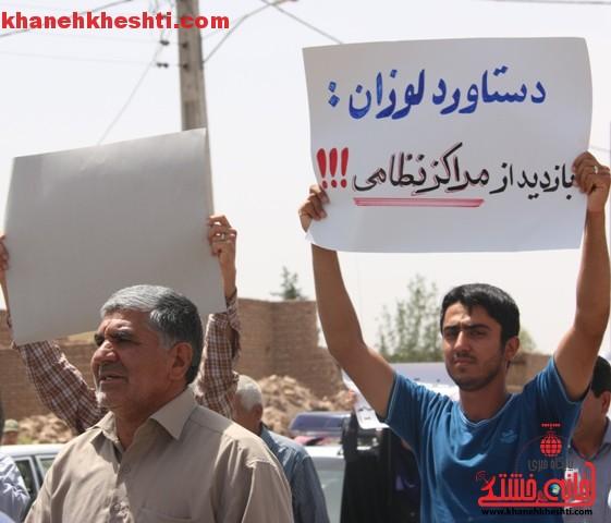 اعتراض مردم رفسنجان به توافق به هر قیمتی_خانه خشتی (۲)