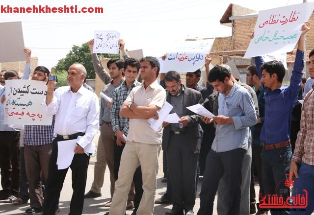 اعتراض مردم رفسنجان به توافق به هر قیمتی_خانه خشتی (۲۳)