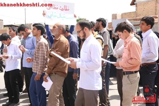 اعتراض مردم رفسنجان به توافق به هر قیمتی_خانه خشتی (۲۵)