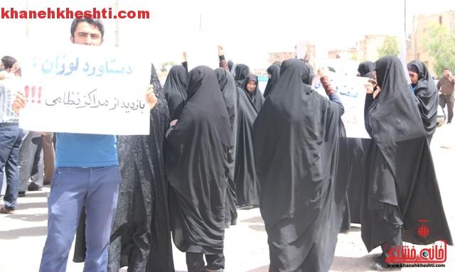 اعتراض مردم رفسنجان به توافق به هر قیمتی_خانه خشتی (۲۶)