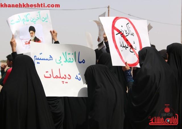 اعتراض مردم رفسنجان به توافق به هر قیمتی_خانه خشتی (۲۷)