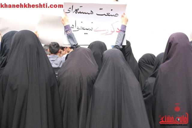 اعتراض مردم رفسنجان به توافق به هر قیمتی_خانه خشتی (۲۸)