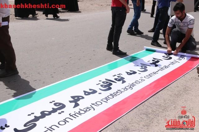 اعتراض مردم رفسنجان به توافق به هر قیمتی_خانه خشتی (۳۰)
