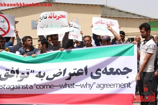 اعتراض مردم رفسنجان به توافق به هر قیمتی_خانه خشتی (۴)