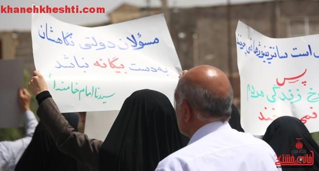 اعتراض مردم رفسنجان به توافق به هر قیمتی_خانه خشتی (۵)