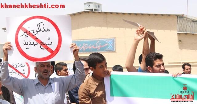 اعتراض مردم رفسنجان به توافق به هر قیمتی_خانه خشتی (۶)