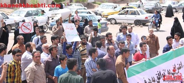 اعتراض مردم رفسنجان به توافق به هر قیمتی_خانه خشتی (۷)