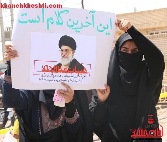 اعتراض مردم رفسنجان به توافق به هر قیمتی_خانه خشتی (۸)
