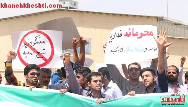 تجمع مردم رفسنجان در اعتراض به توافق به هر قیمتی_خانه خشتی (۱)