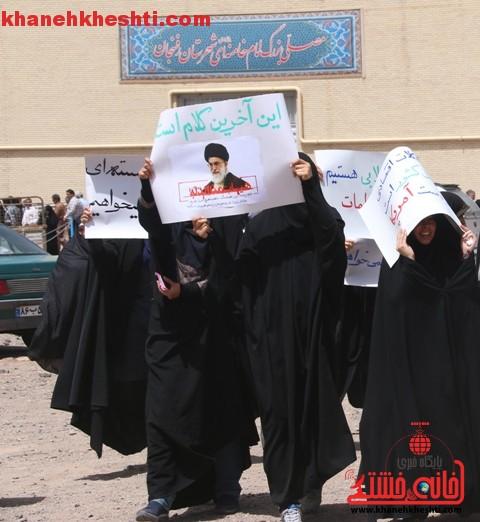 تجمع مردم رفسنجان در اعتراض به توافق به هر قیمتی_خانه خشتی (۲)