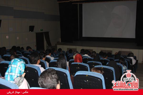 آغاز اکران های هسته ای جشنواره فیلم عمار در رفسنجان/ وعده عماری ها، دوشنبه شب ها در سینما امین
