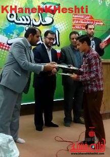 جشنواره مدرسه انقلاب با محوریت مدارس رفسنجان در کرمان برگزار شد