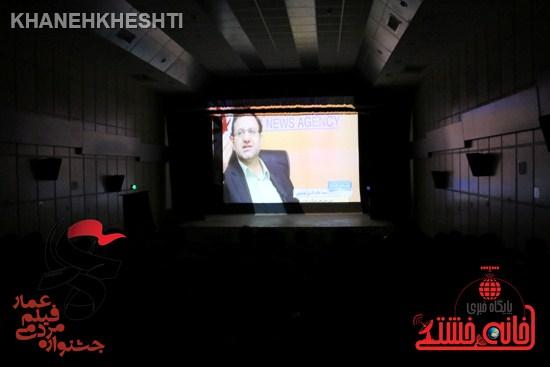 اکران های عمومی عمار در رفسنجان به هفته چهارم رسید