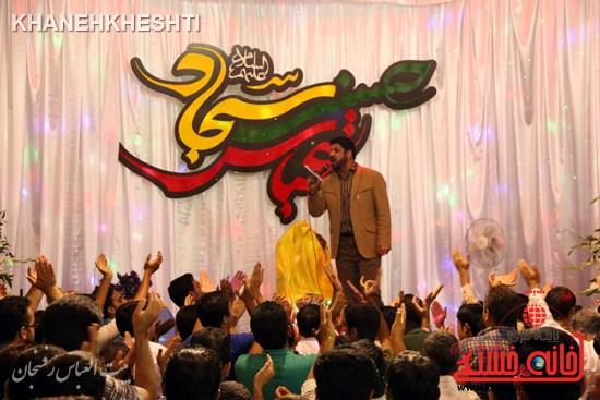 جشن اعیاد شعبانیه بیت العباس رفسنجان (۱۰)