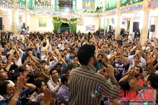 جشن اعیاد شعبانیه بیت العباس رفسنجان (۲۵)