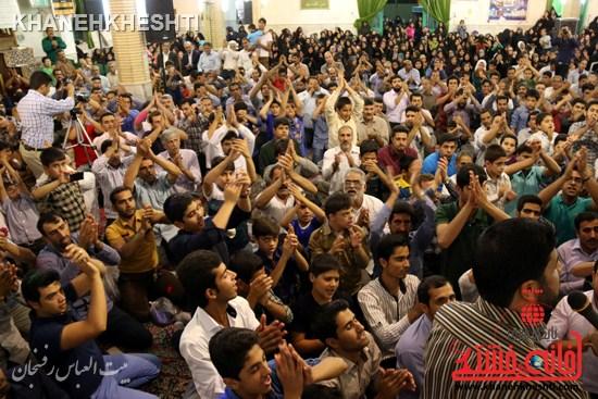 جشن اعیاد شعبانیه بیت العباس رفسنجان (۲۷)