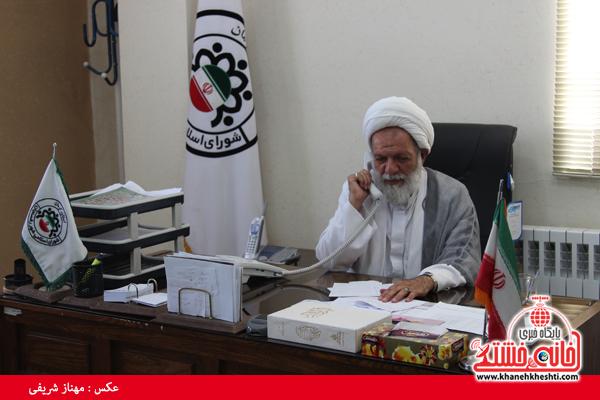 شورای شهررفسنجان-خانه خشتی (۵)