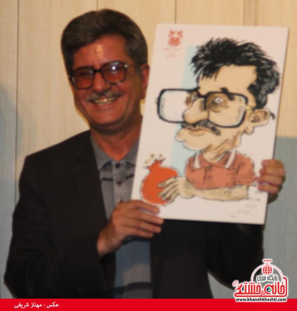 از کاریکاتور مؤلف باغ اناری در رفسنجان رونمایی شد + عکس
